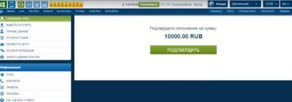 Подтверждение пополнения через ЯндексДеньги