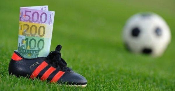 Бутса с евро