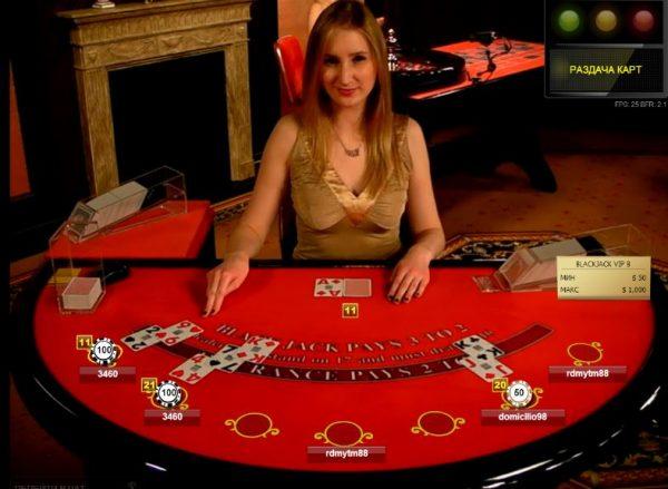 Лайв-казино в Париматче