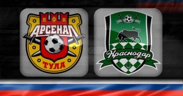 Ставки и прогноз столкновения Краснодар - Арсенал Тула